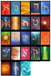 Tarot des lettres hébraïques - tarot de lumière